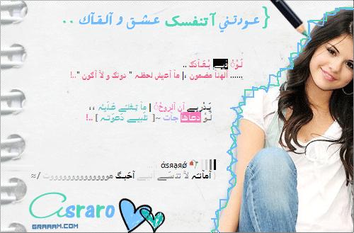 وش  سالفة قلبك 208845_01250627227