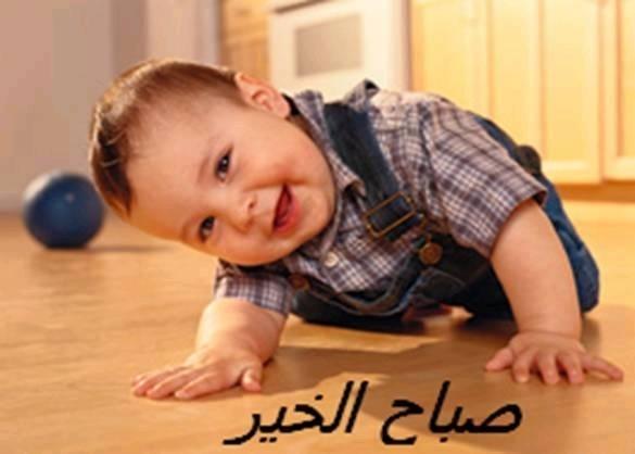 صباح الخير  - صفحة 2 294910_01248515293