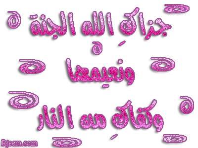خبر عاجل 468273_01246364331