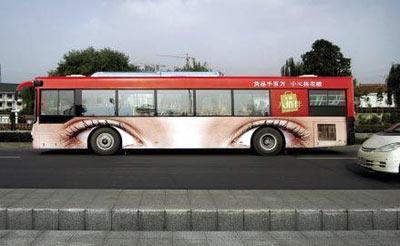 أغرب الأشياء عند اليابان 497717_01256334253
