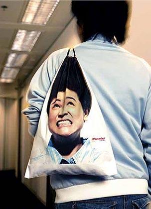 أغرب الأشياء عند اليابان 497717_11256334253