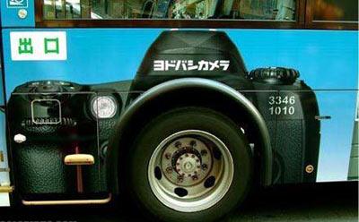 أغرب الأشياء عند اليابان 497717_21256334171