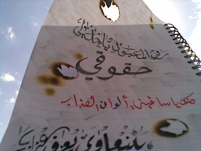ابداع شاب سعودي 251527_01274806864