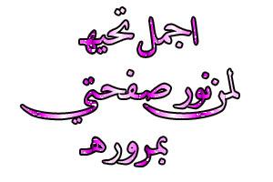 اكتب اسمك وشوف من أي الورود أنت ؟ 265416_01262663739