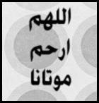 صور اسلامية ... محترمة للماسنجر 155428_01198772696