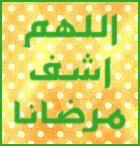صور اسلامية ... محترمة للماسنجر 155428_01198774981