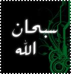 صور اسلامية ... محترمة للماسنجر 155428_01198775125