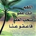 صور اسلامية ... محترمة للماسنجر 155428_01198775400