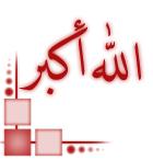 صور اسلامية ... محترمة للماسنجر 155428_01198775593