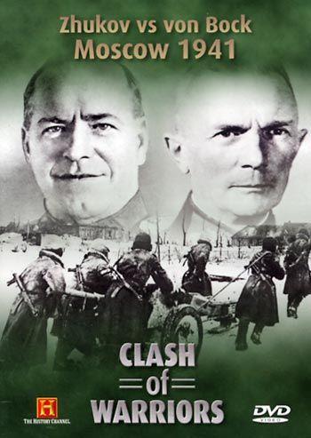 DVD: Lucha de gigantes 04