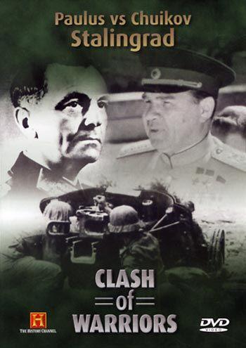 DVD: Lucha de gigantes 07