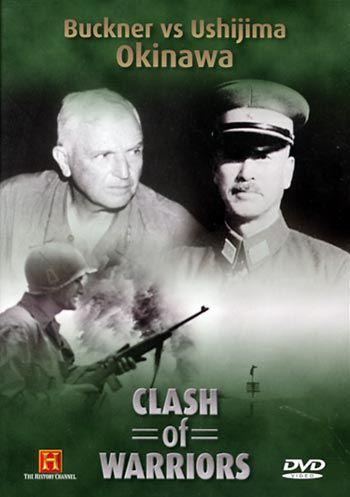 DVD: Lucha de gigantes 11