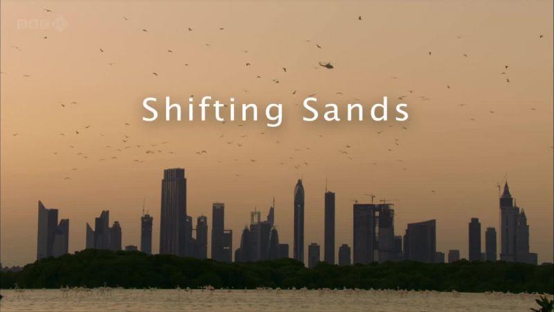 BBC - Wild Arabia (2013) Alexander Siddig Wildarabia03