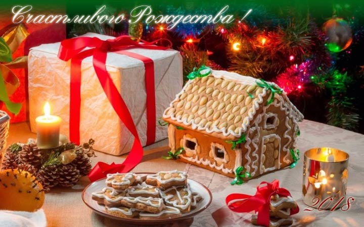 Наши праздники - Страница 20 012a4e4d395d106834f3c558187a77c6