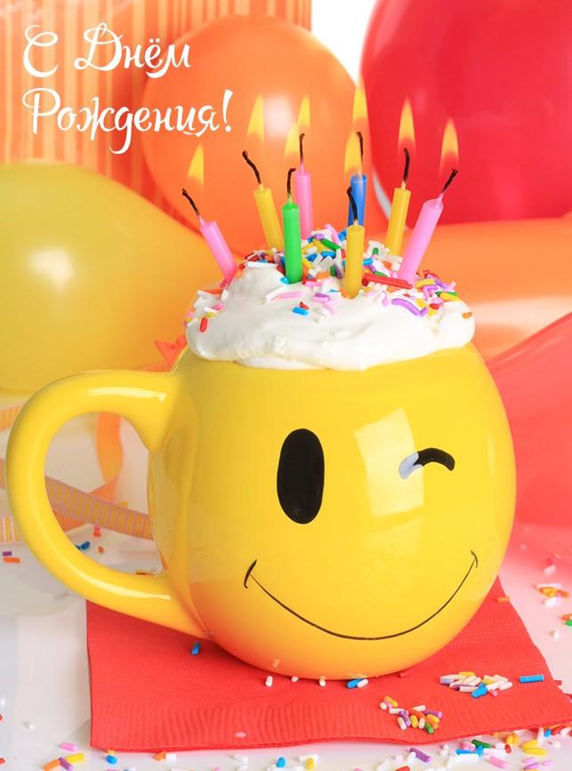 Поздравляем с Днем Рождения Оксану (анаско1977) 0a1a40c03bf7ffad9dc8195aa0b8fd9d