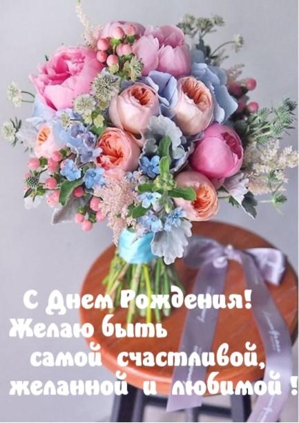 Поздравляем с Днем Рождения Наталью (NaTaLkA35) 0f8df7cfb2b539310143c2d5c2c0788a