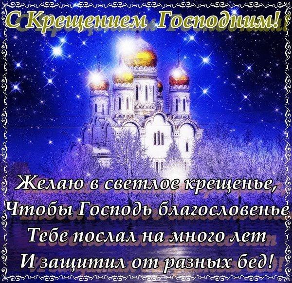 Наши праздники - Страница 21 0f99a48aee8973ff15c16bcde5ee518d