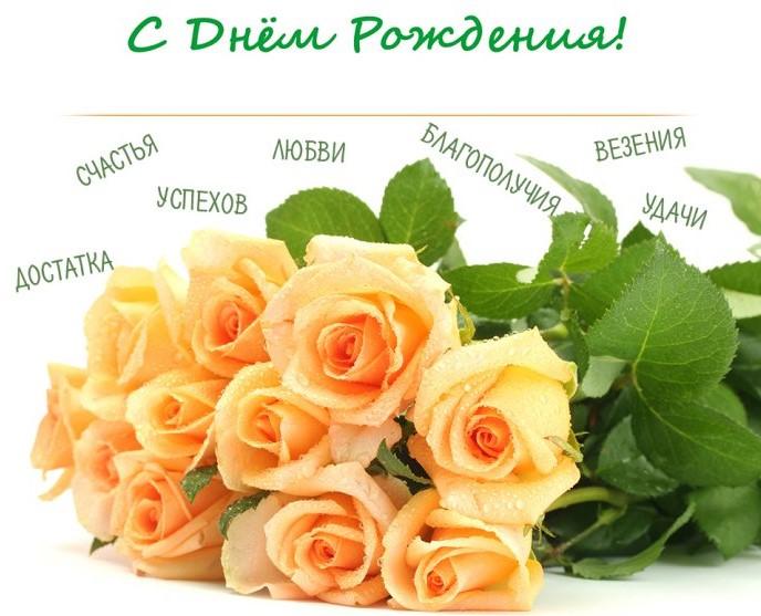 Поздравляем Веру Графиню с Днем Рождения!!!!! - Страница 14 1f07b239b24a2e0079dc06b6e3f73c21