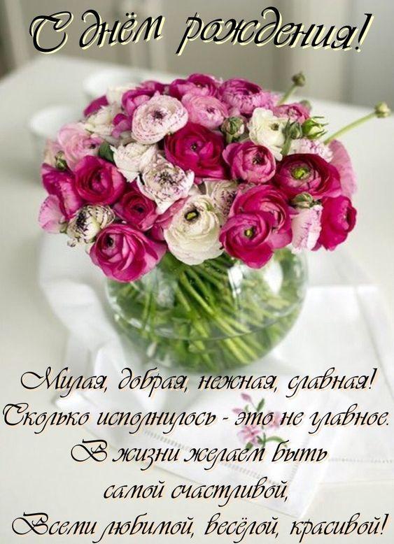 Поздравляем с Днем Рождения Наталью (Наташа Геннадьевна) 23ea6c5b52a3009f4c3ffaefc0ee8772