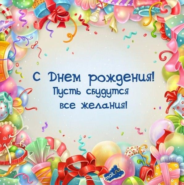 Наши праздники - Страница 13 24ac983cd3ce8f298933bd5651a9ee39