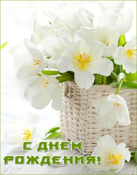 Наши праздники - Страница 22 2dae812ab1e65653353589fe104343df