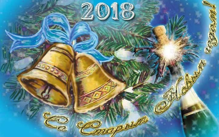 Наши праздники - Страница 21 3aa8e6fb7b75b3af1961b92629e75fc4