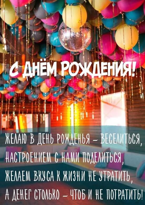Поздравляем с Днем Рождения Татьяну ( ryska) 3b23664d9b80b499ca4e90208920b005