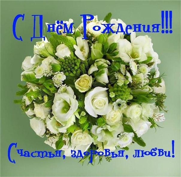 Наши праздники - Страница 24 48528078b14429e9b3f21873e4a1e9b2