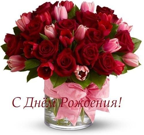 Поздравляем МамсиК с Днем рождения! - Страница 4 4e83b291dda254cf588737d9f93565be