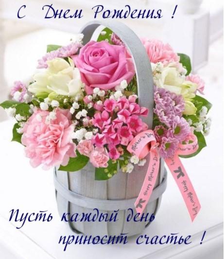 Поздравляем с Днем Рождения Наталью (гера) 4e94c0e186cb17308e98e7e21ef5b2fa