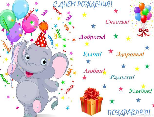 Поздравляем с Днем Рождения Наталью (Наталья)! 52d56a141ea68584d6c7591e2343be28