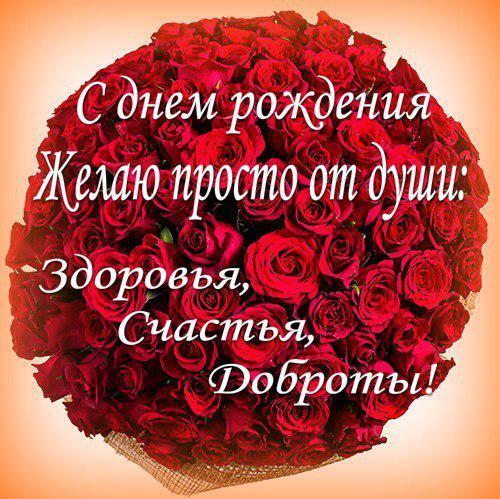 Поздравляем с Днем Рождения Татьяну (татьяна***) 53998a182bc629afc677405846a82058