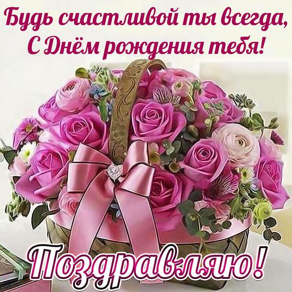 Поздравляем с Днем Рождения Марию (Marilu) 6e46ed733bfa102d3a4ba77d18c5a90c