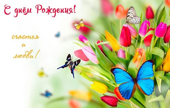 Поздравляем Milenу с Днем Рождения!!! - Страница 13 754ea61785f2be125636853edd06b45a