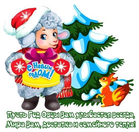 С Новым годом! 7e426f6b353eef590c1841b68eeb6bc0