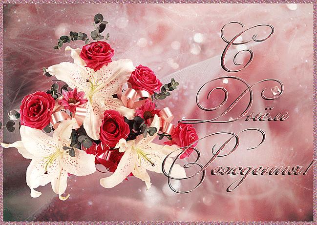 Наши праздники - Страница 22 7e9a944aff9f23e5a7409d8aec927517