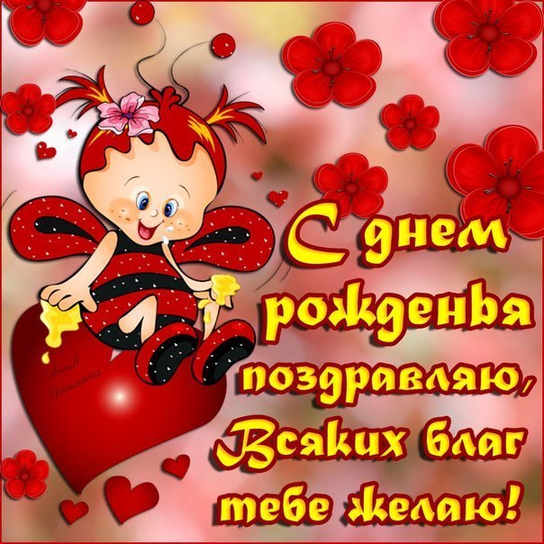 Светочка-Украиночка))) С днем рождения)))!!!!! 7f3caeec5ff9e360cfaf05d2f8062da8