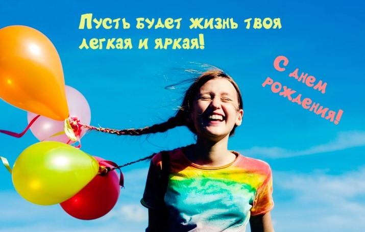 Поздравляем с Днем Рождения Ирину (13Irisha) 7f9f0a902674bf86a33f762cbaf8d135