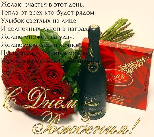 Наши праздники - Страница 22 7fe229710e13db026369c1dedf5d066c