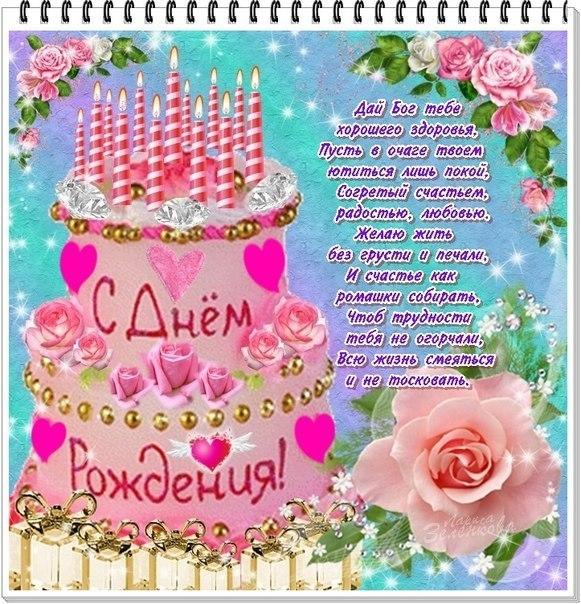 Наши праздники - Страница 22 83ad3ec33f8f4db9da2eef845a8718a0