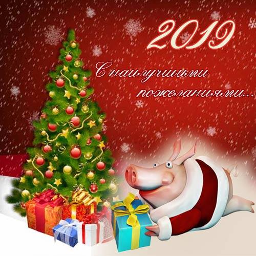 Наши праздники - Страница 34 8670a1349a0dde2a5b6d020af6c9ba11