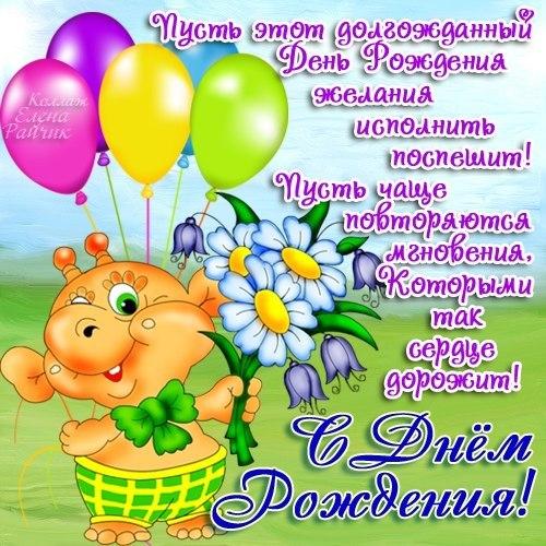 Поздравляем с Днем рождения Дилик (dilik73) 8b93c48a3ecec43ae1b6dd6f601e3441