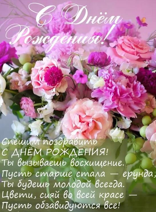 Поздравляем с Днем Рождения Ольгу (Ольга 1111) 96025af7ec7d2fd845b40fd53d624b29