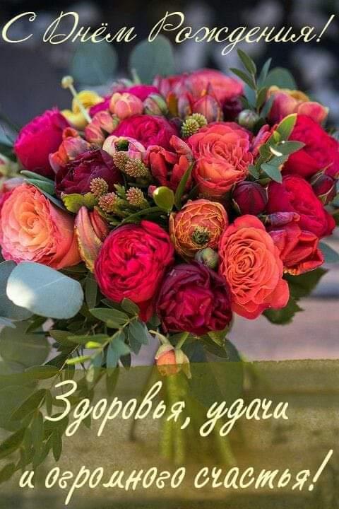 Поздравляем с Днем Рождения Наталью (гера) A82c52466677ee0c623a857d864f4b42