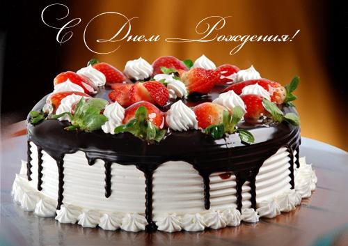 Поздравляем с Днем Рождения Светлану (kweta) Aad55ed3f351e3d6b536ad0110ff3183