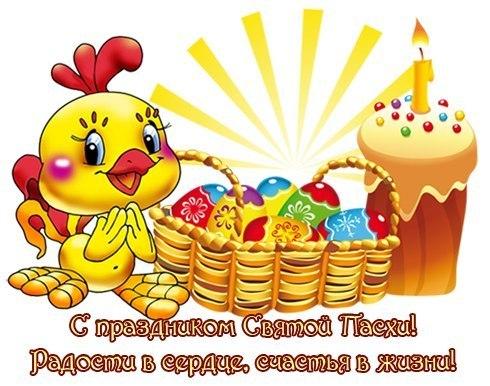 """УРА!!! НОВЫЙ ДИСК!!! КОСЫ И КОСИЧКИ без """"косяков"""" - Страница 2 B002b6a5cb917c34513b627f7ba2cfc1"""