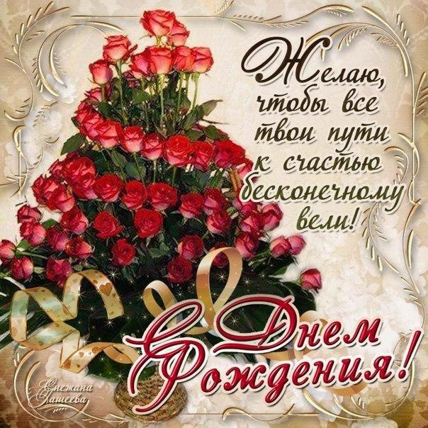 Наши праздники - Страница 23 B7877c9e8ce6de83193ef1fe338638bf