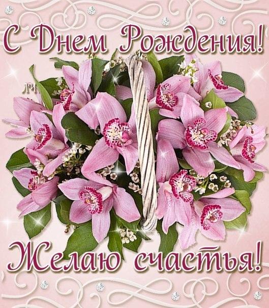 Поздравляем с Днем Рождения Евгению (Jenya26) Ba7c05215d219835a66d9ae63a779ee4