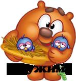 Смайлы - Страница 3 Bd265c97e341a9fc6a6bc00814cd70c6