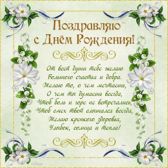 Поздравляем с Днем Рождения Марию (masha101289) C122c3693941aae2515276899d0a9d07